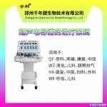 超声电导透药治疗仪