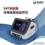 SAT-G30高能量疼痛治疗系统(高能量半导体激光治疗仪)