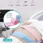咔淇贝儿胎心监护带(孕妇专用胎监固定带)