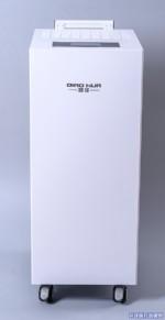 医用空气消毒机等离子空气消毒机