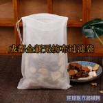 厂家供应专利中药熬制过滤袋无纺布茶袋茶叶包装中药泡茶过滤隔渣