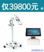 CT高压注射器(高压造影剂注射器)