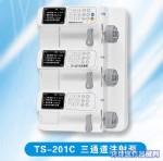 通盛易达TS-201C三通道微量注射泵