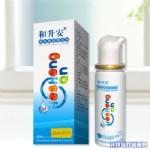 成人海水鼻腔喷雾器(医用鼻腔冲洗器)