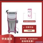 医用臭氧治疗仪
