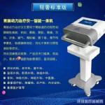 松夏标准版肠胃动力治疗仪(胃肠电刺激治疗仪)