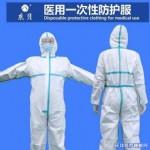 医用一次性防护服(无纺布连体式防护服)