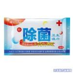 除菌卫生湿巾10片(75%酒精无纺布湿巾)