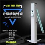 紫外线消毒车ZXC-II(30W双管)