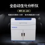 博科BIOBASE全自动生化分析仪