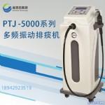 肺部体外多频振动排痰机多少钱一台