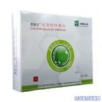 德维丝海藻酸钙纤维敷料(藻酸盐医用湿性伤口敷料)