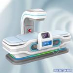 脉冲光能磁波治疗机(电子脉冲+红外光+电磁波谱治疗仪)