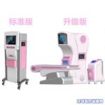 妇产科治疗仪(盆腔炎/乳腺增生/产后康复治疗仪)