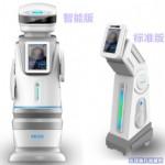 红外线人体测温仪(人脸测温机器人)