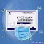 一次性使用医用外科口罩(平面挂耳式/平面绑带式口罩)