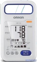 欧姆龙电子血压计HBP-1320