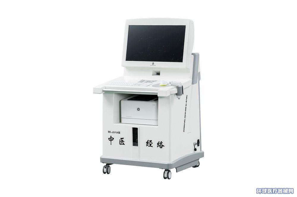 新型CT型中医经络检测仪