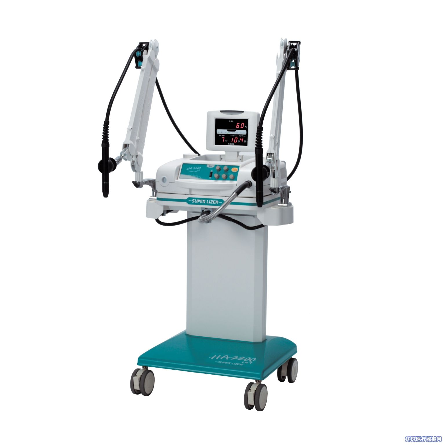 日本进口线偏振光疼痛治疗仪(超激光疼痛治疗仪)