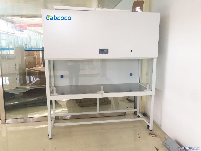 生物安全柜-LABCOCO信凯实验室半排生物安全柜