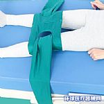 APN膝关节约束带(医用固定带)