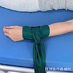 APN手腕部约束带(医用手腕固定带)