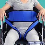 APN轮椅安全带(医用约束带)