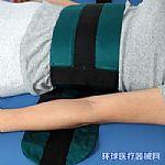 蒙泰APN腰腹部约束带(医用固定带)