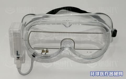 纯石墨烯防雾光疗护目镜
