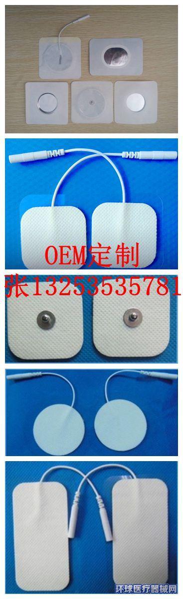理疗电极片/超声耦合贴片/电极贴片定制贴牌