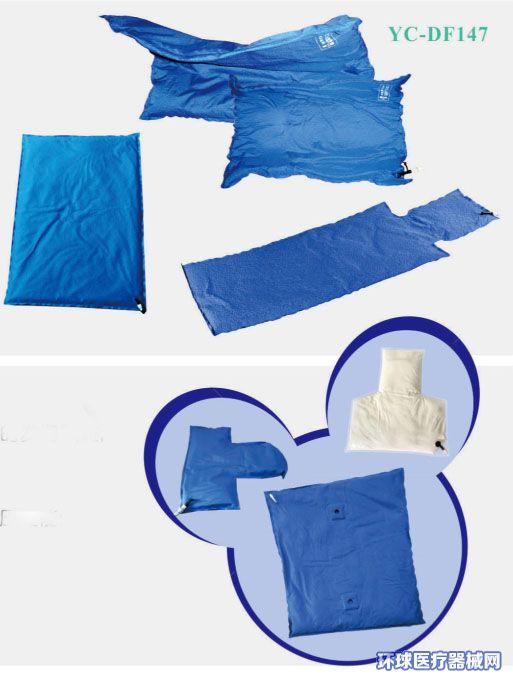 放疗人体定位垫真空袋