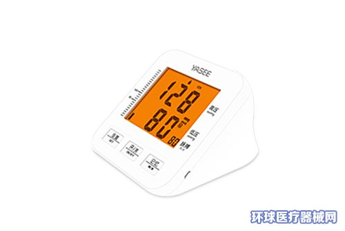 雅斯臂式电子血压计(可出口)
