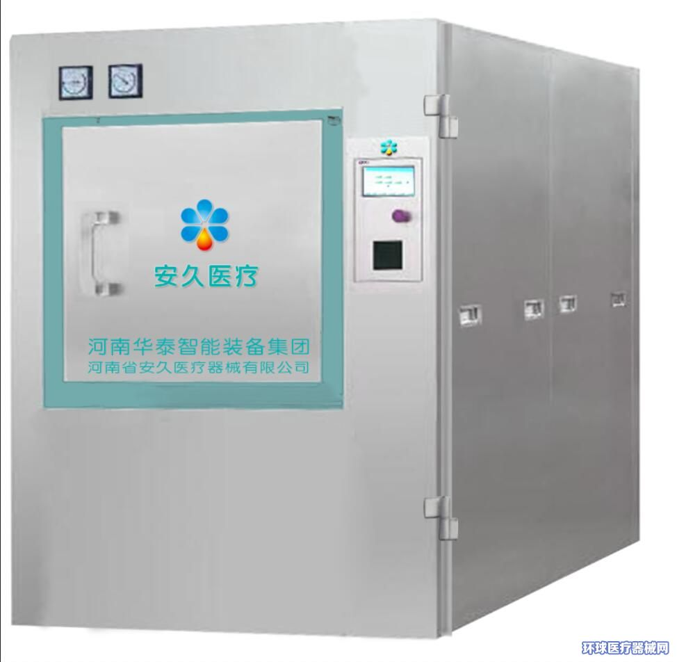 3立方环氧乙烷灭菌器滑县环乙灭菌柜定制