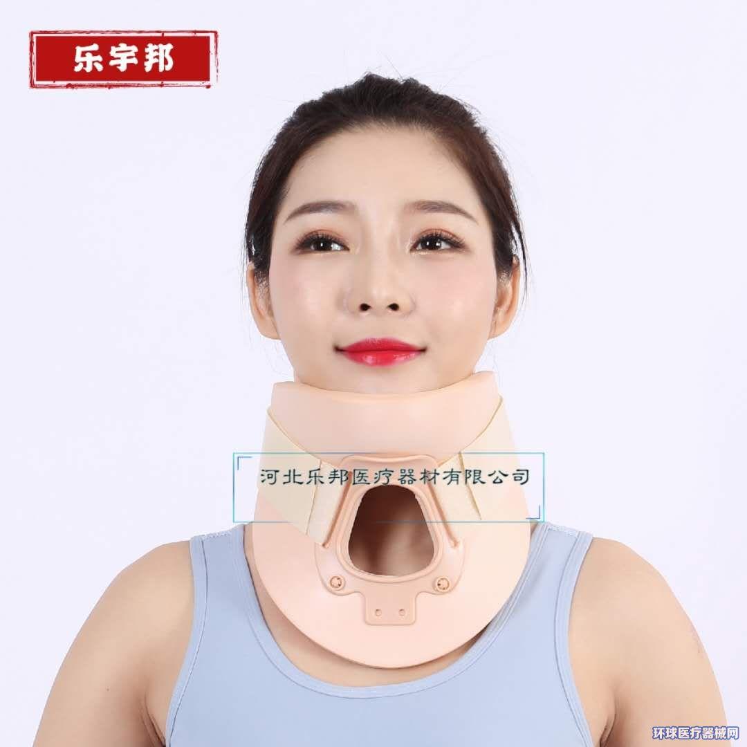颈部牵引器I型