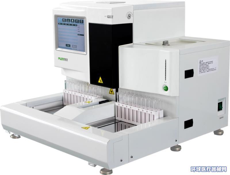 全自动尿液分析仪
