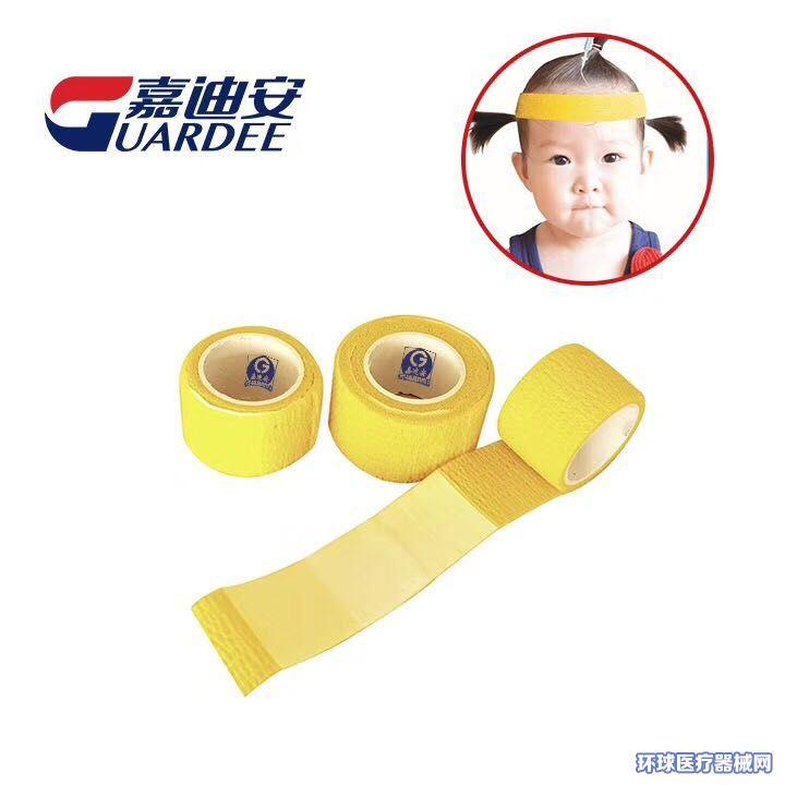 小儿头皮针贴/绑留置针固定头皮专用自粘绷带