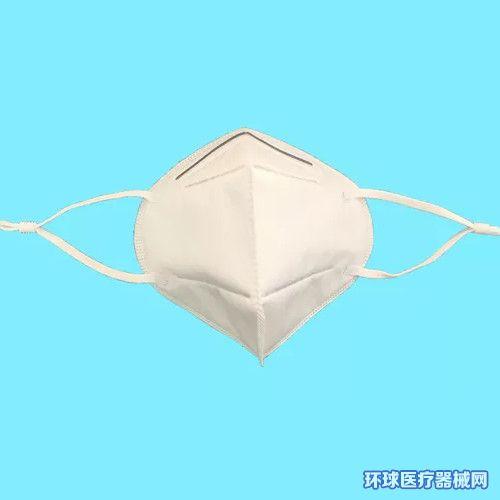 生物活素医用防护口罩(无菌N95口罩)