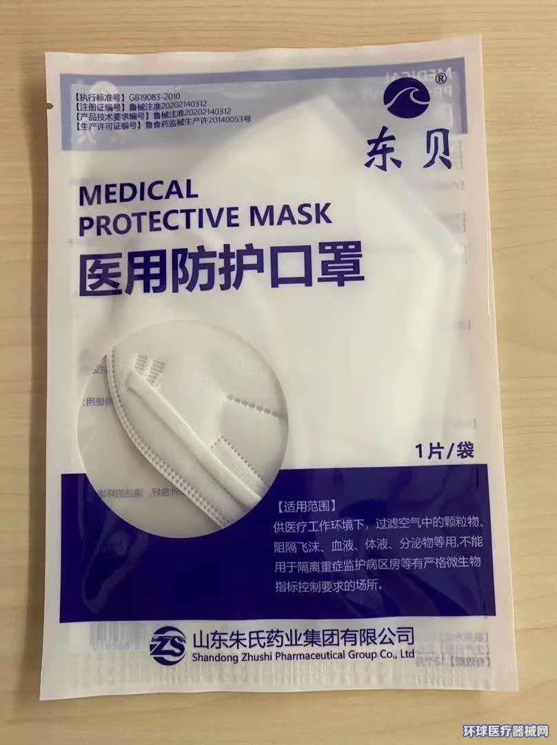 KN95、N95外贸、医用防护口罩FDA、CE双认证