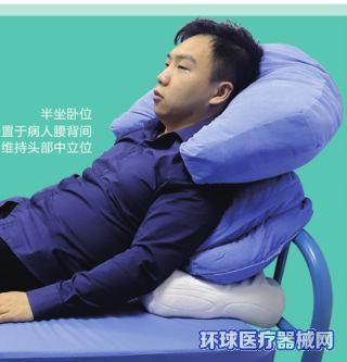 蒙泰良肢体位垫保持患肢抬高护理垫防褥疮老年人护理垫厂家直销
