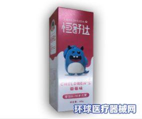 儿童牙膏/儿童牙膏代加工/儿童牙膏代理/儿童牙膏