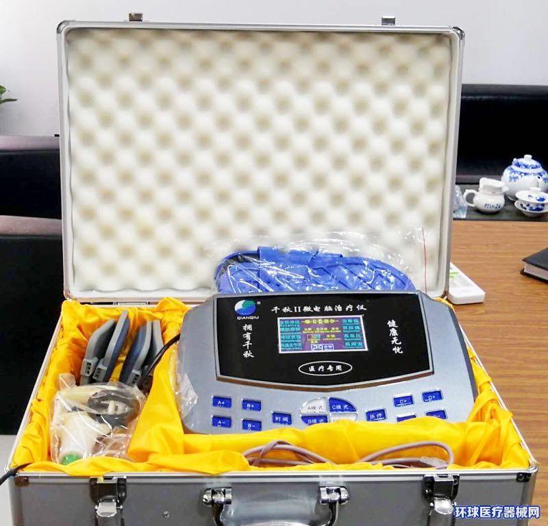 千秋2家用多功能针灸治疗仪-针灸治疗仪