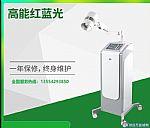 高频电离子治疗仪器/高频电灼治疗仪(厂家供应/价格优惠)