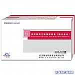 类风湿因子(RF)检测试剂盒(胶体金法)