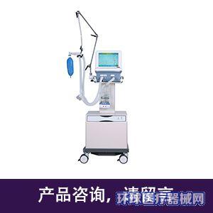 医用有创呼吸机厂家
