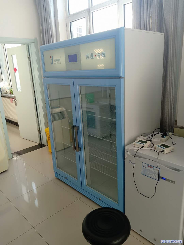 2-8℃/-20度医用冰箱