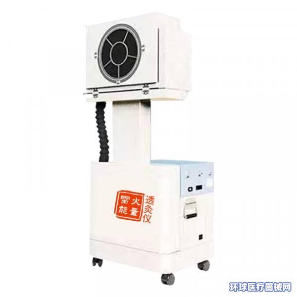 雷火能量透灸仪