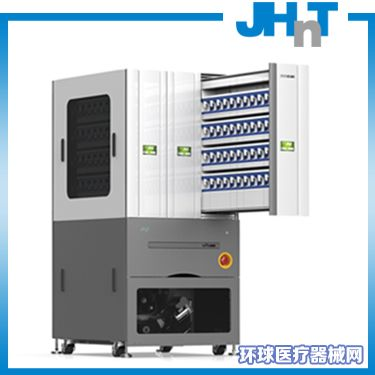 JHNT智能片剂药品分包机/摆药机(智能药房产品)