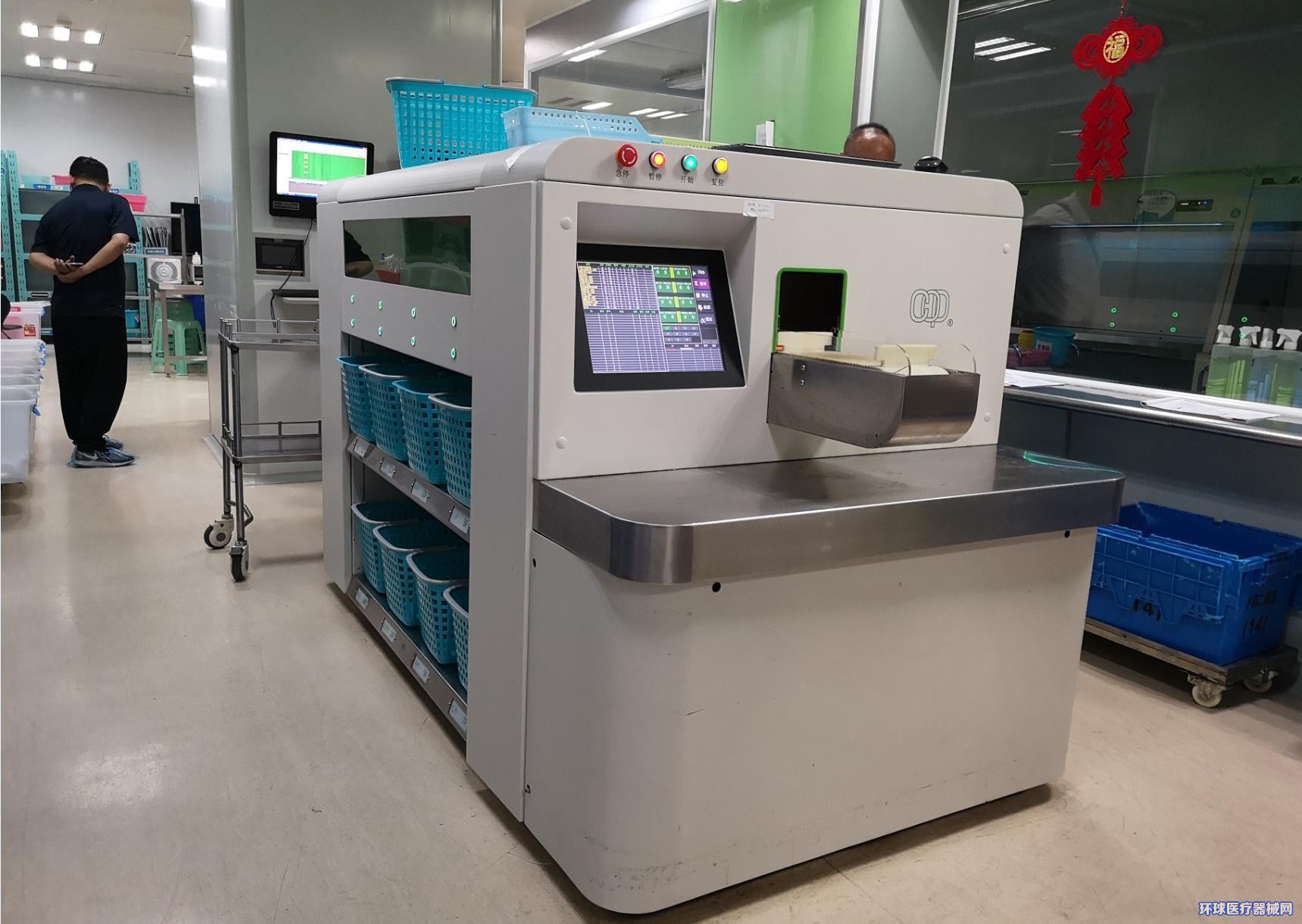 输液成品分拣系统pivas系统输液贴标静脉用药调配中心