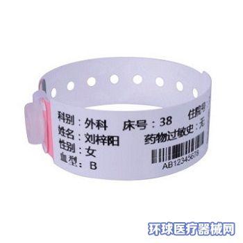 医用成人腕带,热敏打印,柔韧耐用,一次性使用