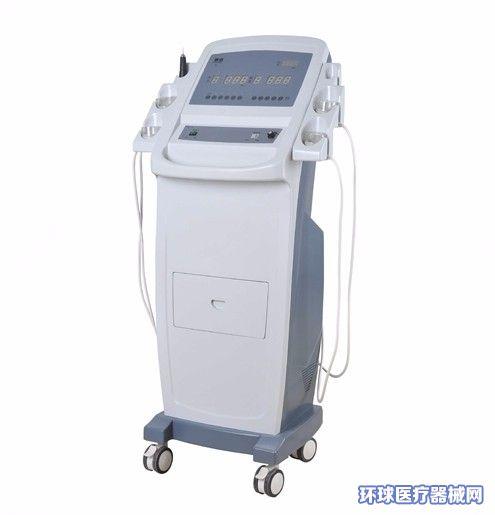 表皮移植白癜风治疗仪
